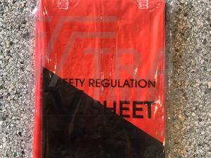 Safety V Sheet